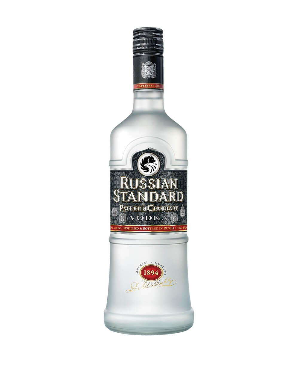 Russian standard vodka actually is a standard