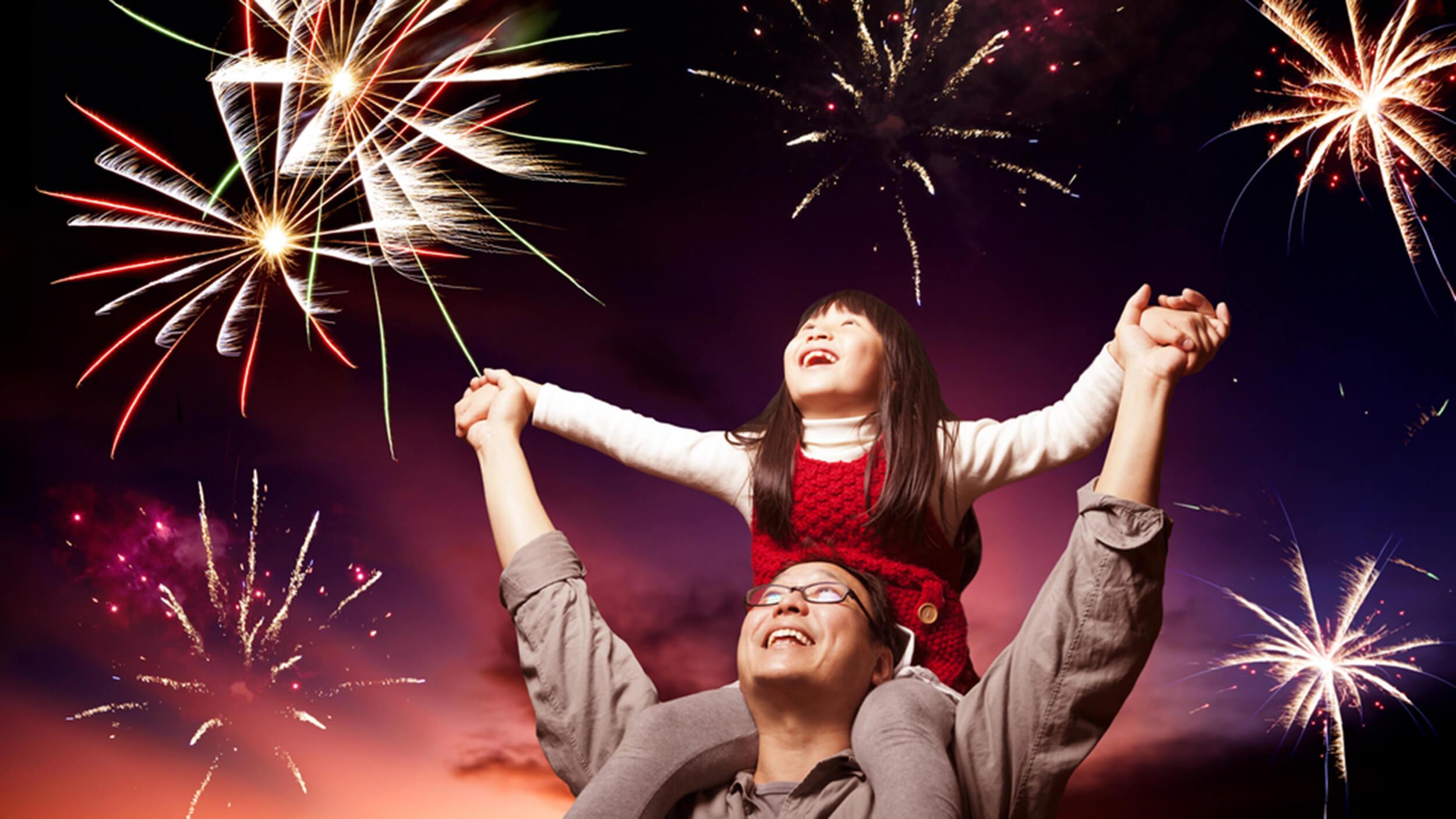 Celebrate as a family
